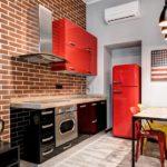 45 Industrial Kitchen Design Ideas