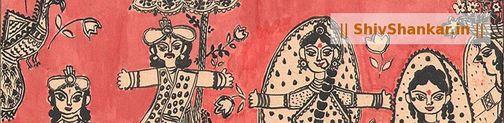 Siva Sahasranamas' (Thousand Names of Siva) | ShivShankar in