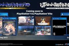 Utawarerumono_Mask_of_Deception_Info_Gleam_Screenshot_02