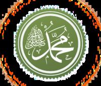 200px-Muhammad2