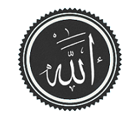 Allah1_no_honorific-small