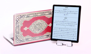 Online Quran Class with PC and Tablet