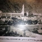 Makkah Masjid e Khaif 1907