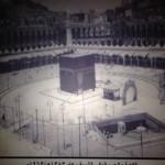 Masjid e Haram 1963