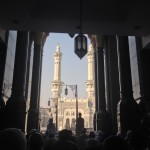 Masjid e Haram - Abdul Aziz Gate 1