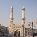 Masjid e Haram - Small Clock