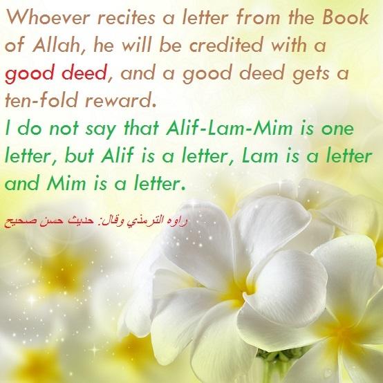 Learn-Quran-Kids-Hadith-Benefits-of-reading-Quran