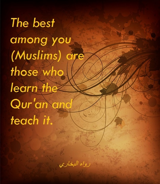 Learn Quran Kids - Hadith - The best among you muslims