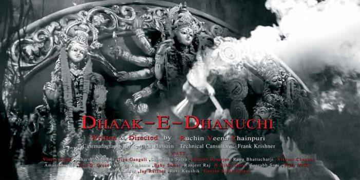 Patna artists get opportunity in Dhak –e- Dhanuchi