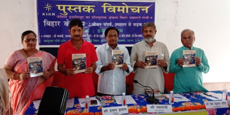 Book on Doms' life launched at Gandhi Sangrahalay