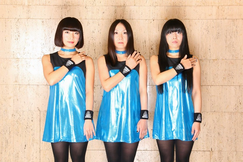 Shonen Knife Announce 2014 Fall U.S. Tour