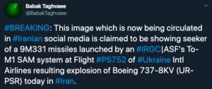 Очікуємо більше інформації про причини катастрофи літака МАУ в Ірані, - президент ЄП Сассолі - Цензор.НЕТ 8257