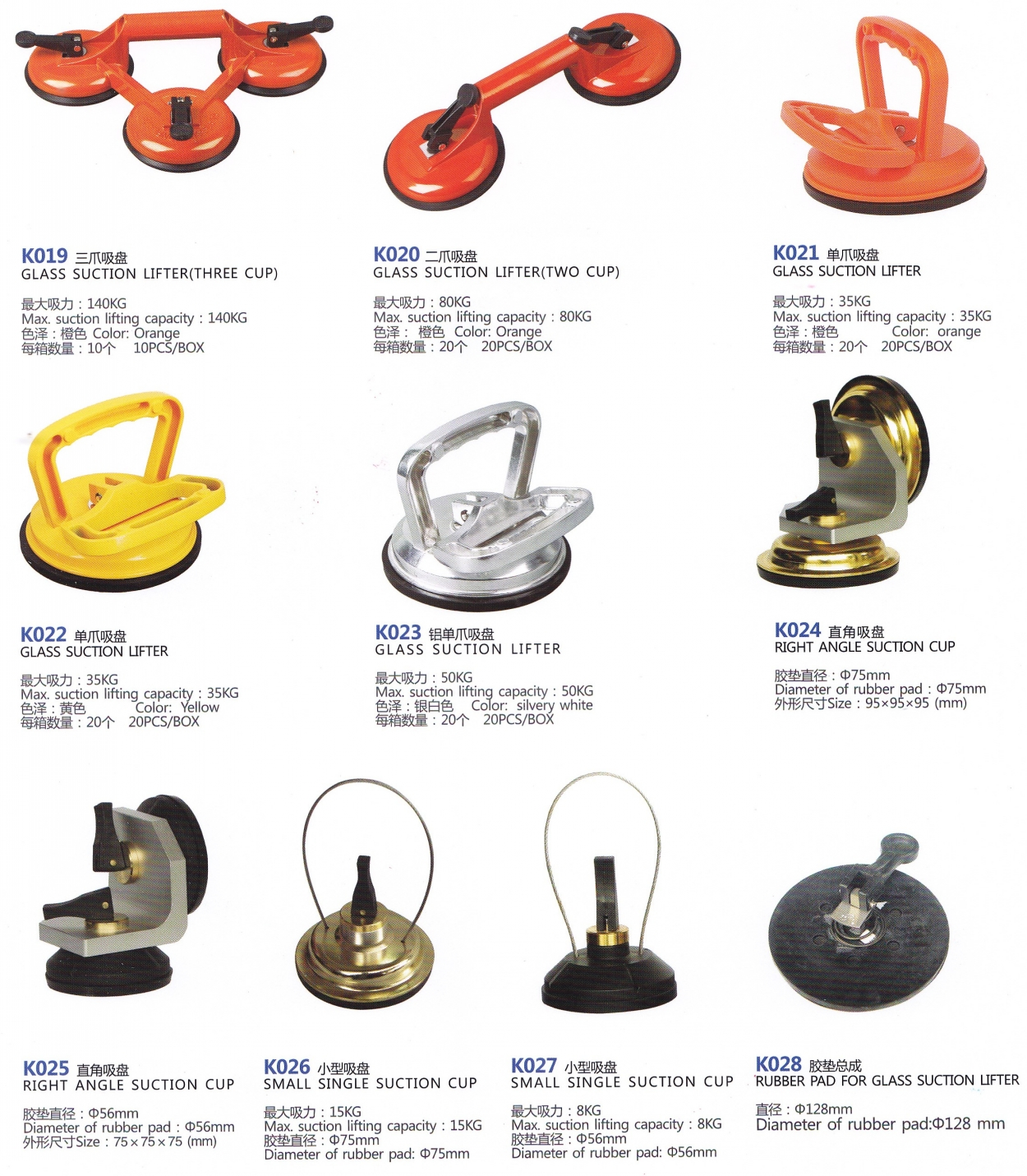 30_Glass Suction Lifter Glass Tools
