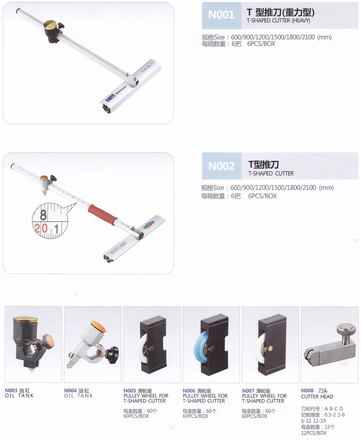 33_Glass Cutter Glass CuttingTools