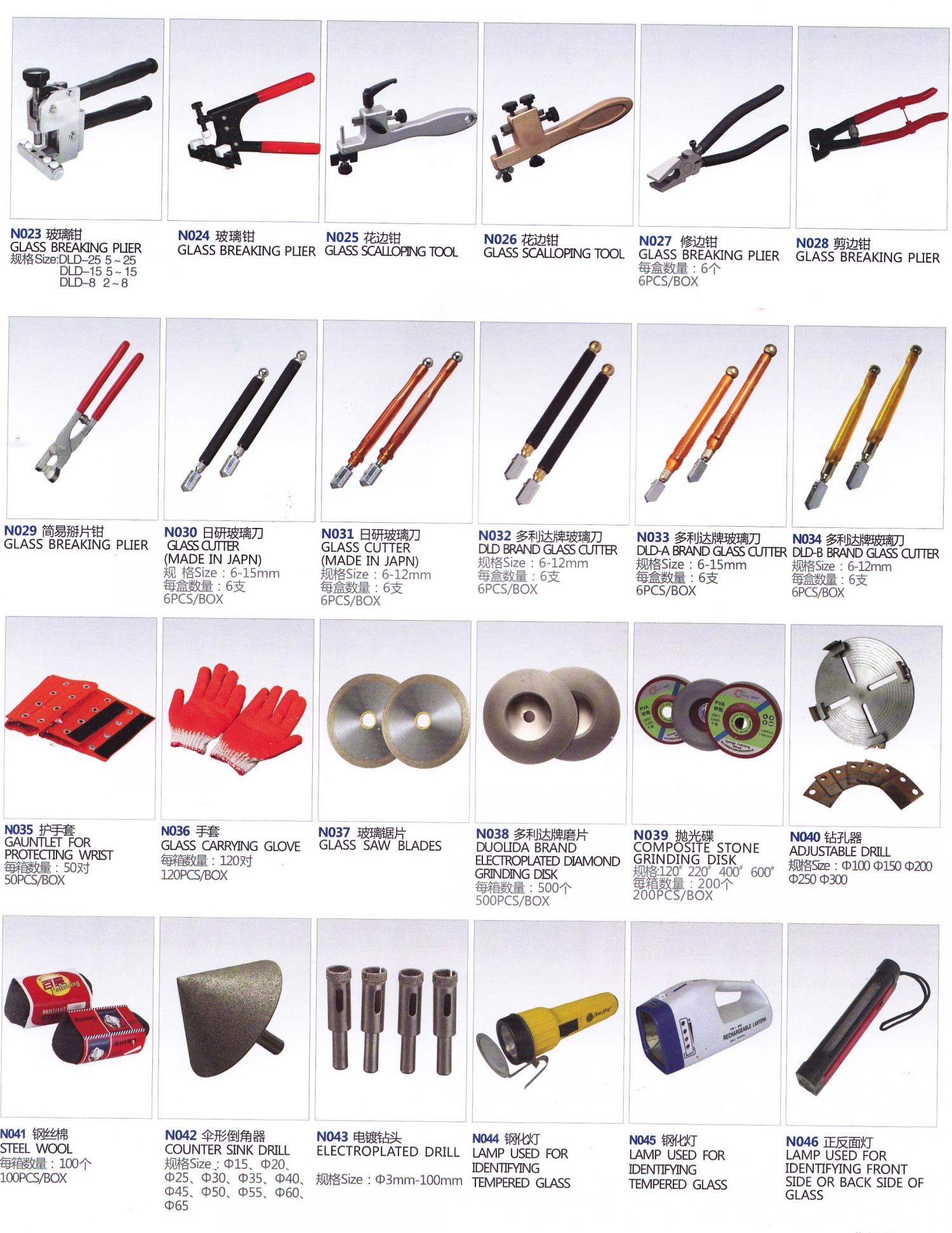 36_Glass Cutter Glass CuttingTools