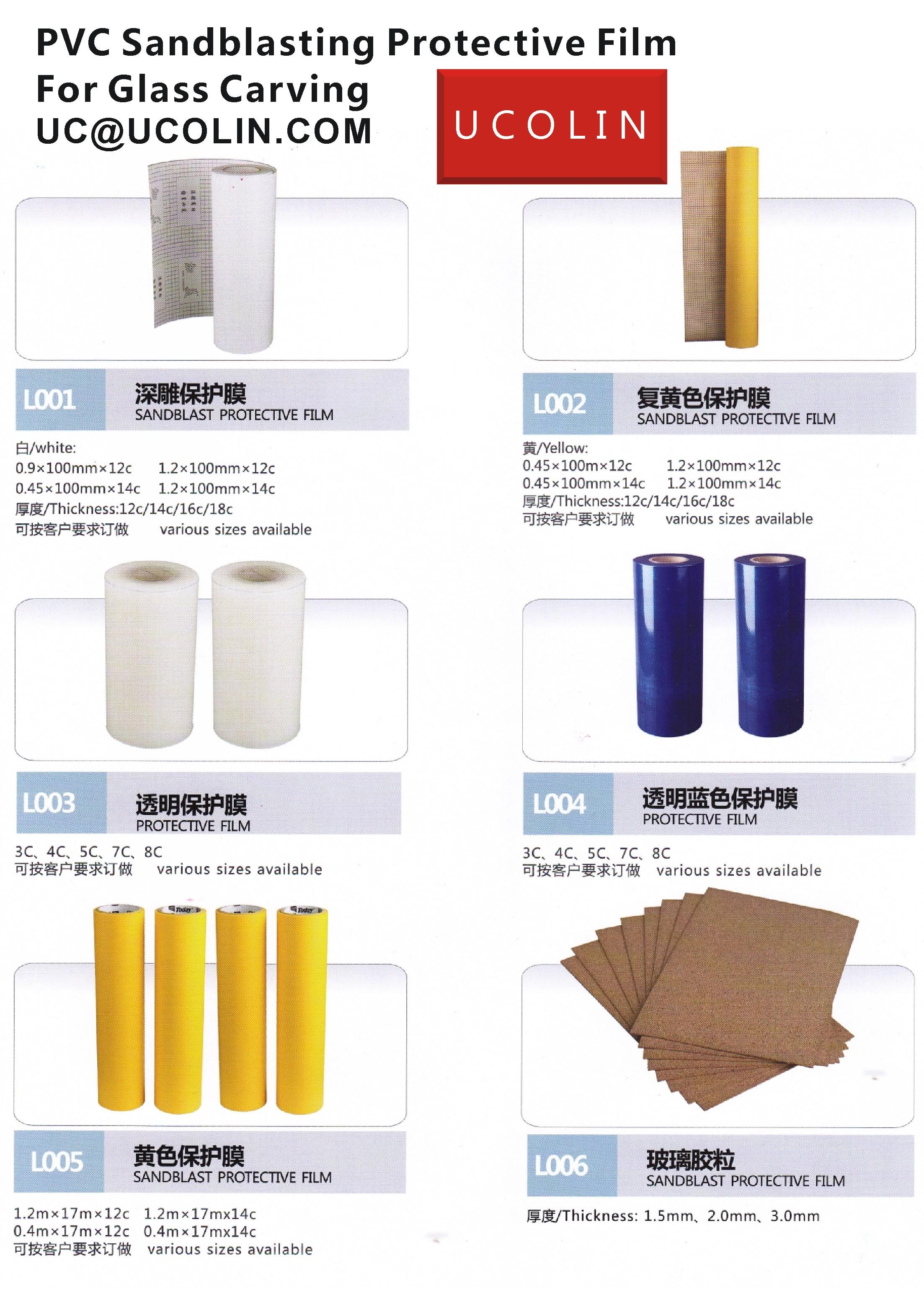 PVC Sandblasting Protective Film For Glass Carving