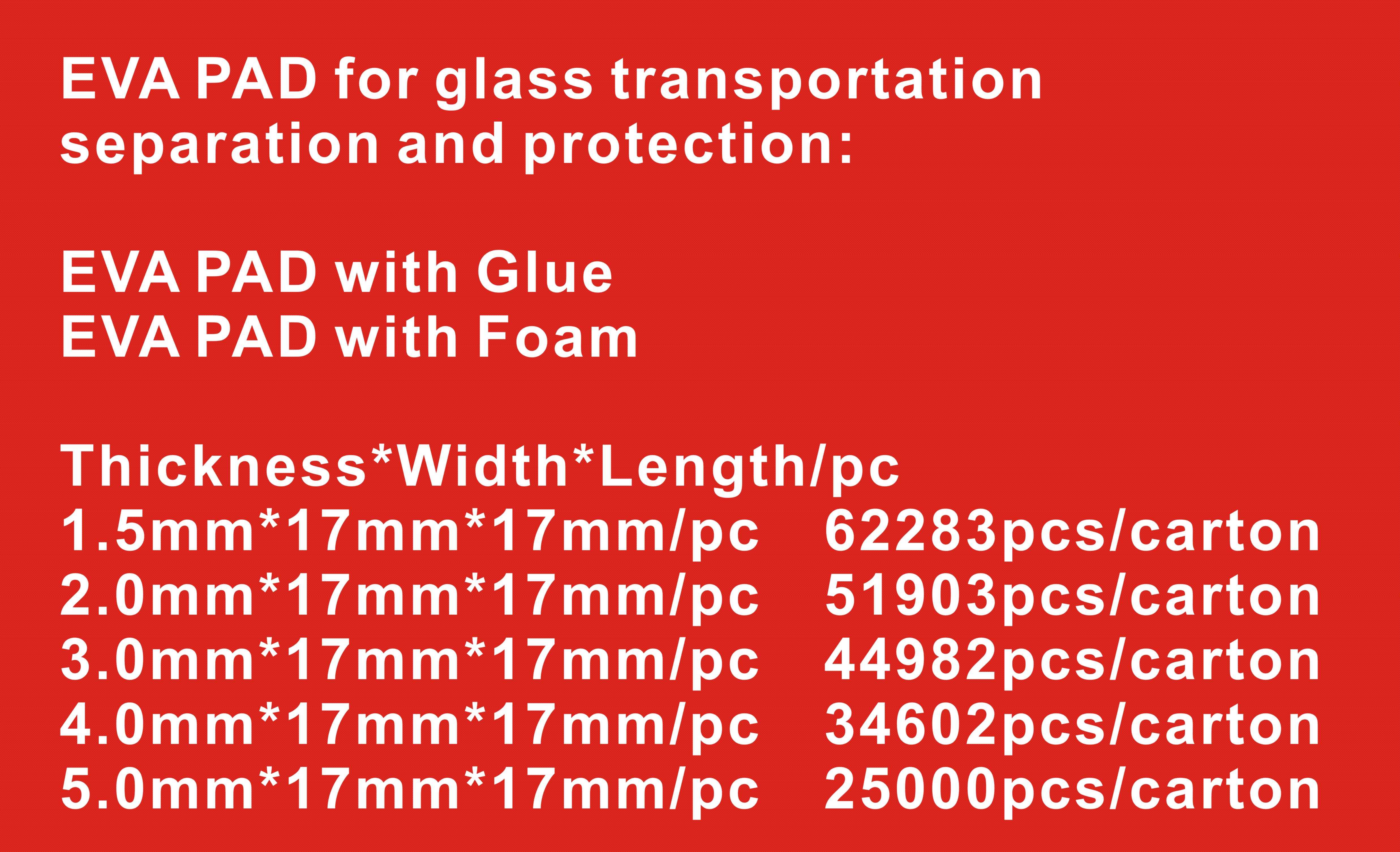 EVA PAD for glass transportation separation protection (2)