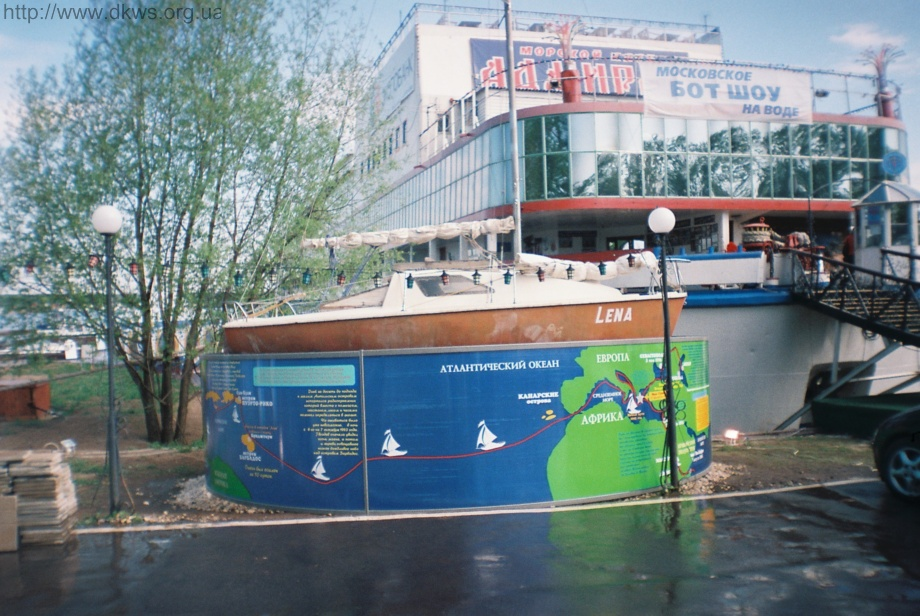 Il Lena a Mosca