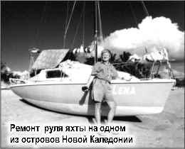Lena boat