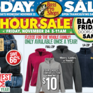 Bass Pro Shop Deals Coupons and Black Friday SALES
