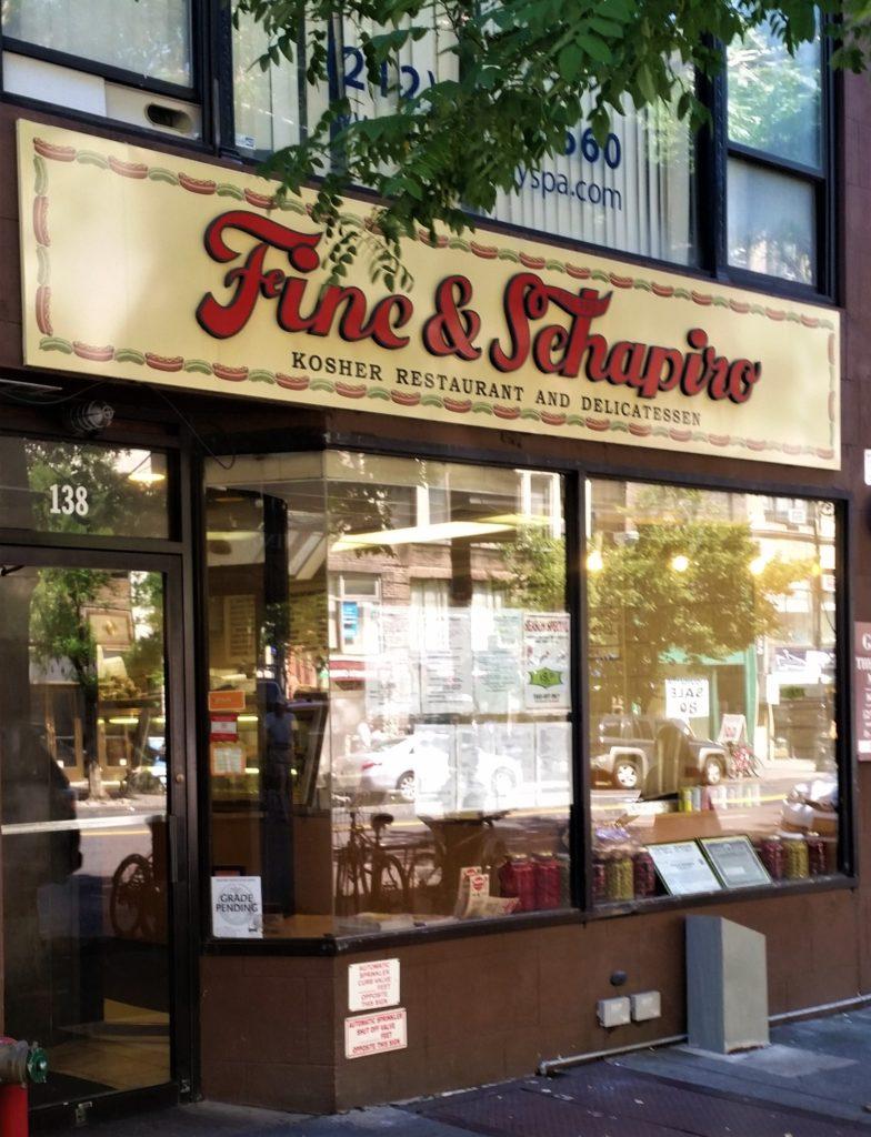 Fine and Schapiro's