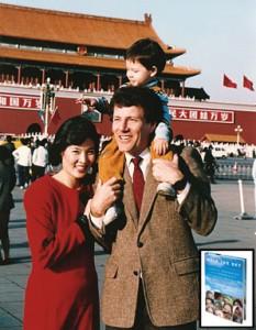 Tiananmen Square massacre,0810-kristof-wudunn_at