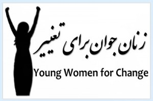 Young women for change