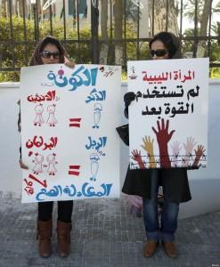 LIBYAN WOMEN REVOLT