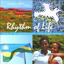 LILY Agahozo-Shalom Youth Village in Rwanda