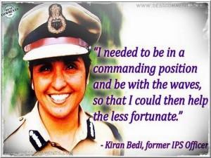 kiran less fortunate