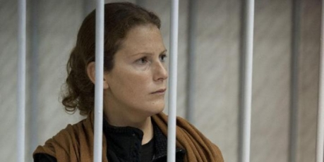 ana russian jail