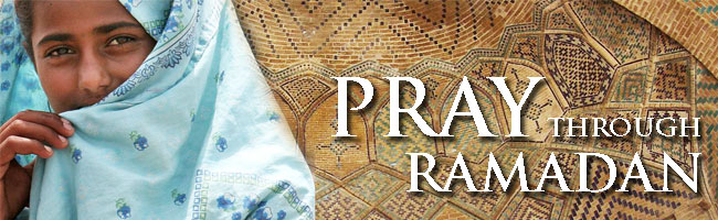 Pray-through-Ramadan