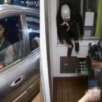 Shocking: 3 Men Jump Through McDonald's Drive-Thru During Robbery.