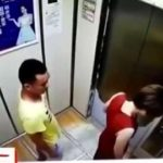 Sick: Man Tries To Rape A Women On The Elevator With Her Child.