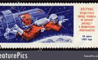 Dragons, spies & cosmonauts