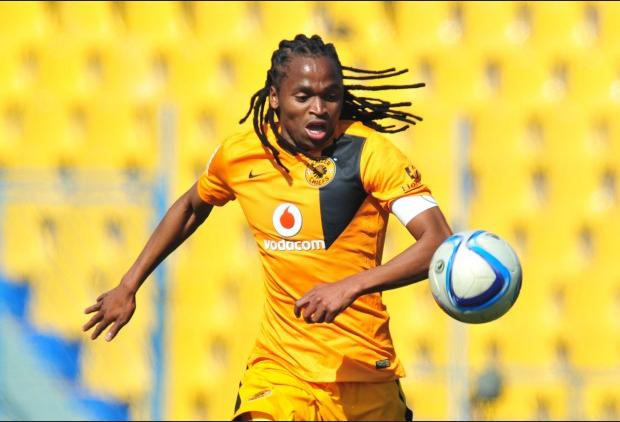 Photo of Watch Siphiwe Tshabalala's Great Skills
