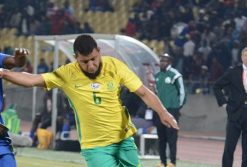 Photo of Bafana to take on Namibia in Plate Final.