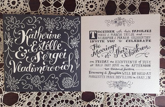 kateandsergei-invite