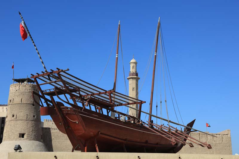 Dubai14_Museum