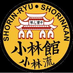 Canon City Karate,Shorin-ryu Karate,Shorinkan Karate,Self Defense, Karate, Shorinkan Family Karate