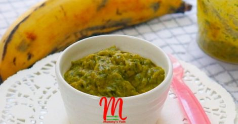 Ripe Plantain and Vegetable Puree