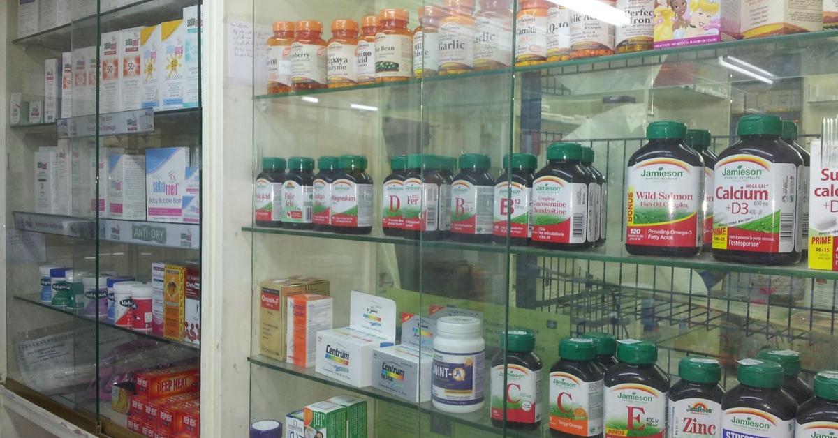 infertility helpful supplements
