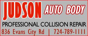300-judson-125