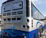 BTA To Continue Free Rides To Pittsburgh Program