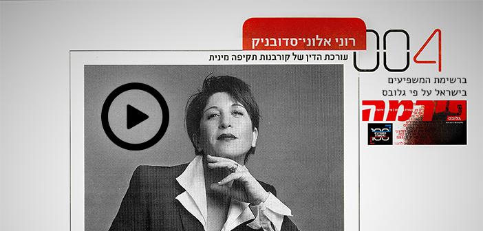 """ערוץ 2- תוכנית חוצה ישראל עם עו""""ד רוני סדובניק ראיון עם קובי מידן"""