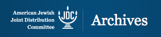 JOINT DISTRIBUTION COMMITTEE LOGO
