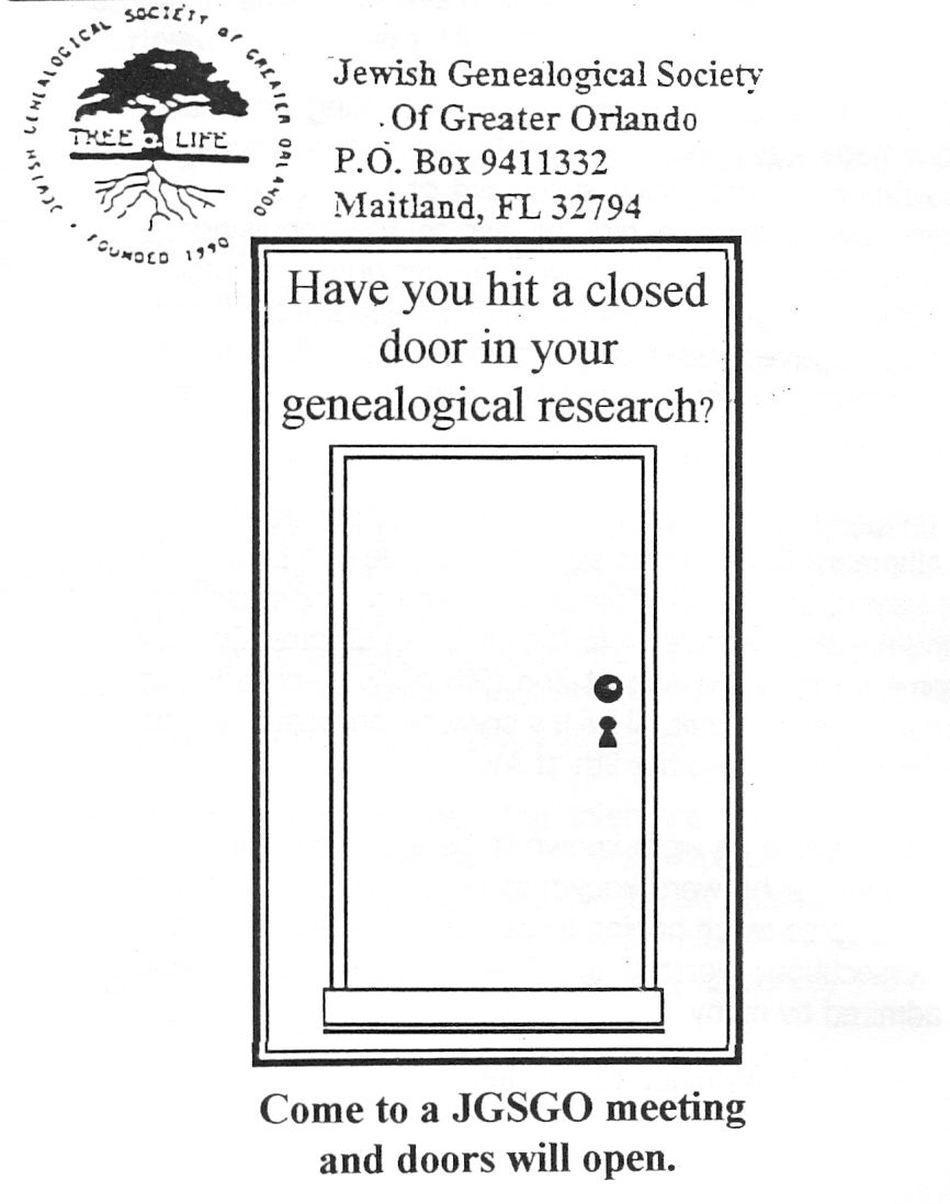 Etz Chaim vol 11 no 1 closed door