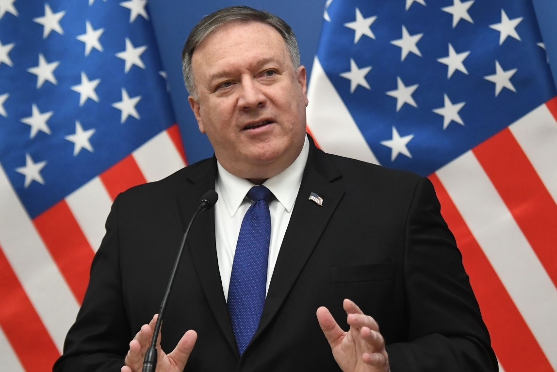 US Secretary of State Pompeo to visit Jamaica 1