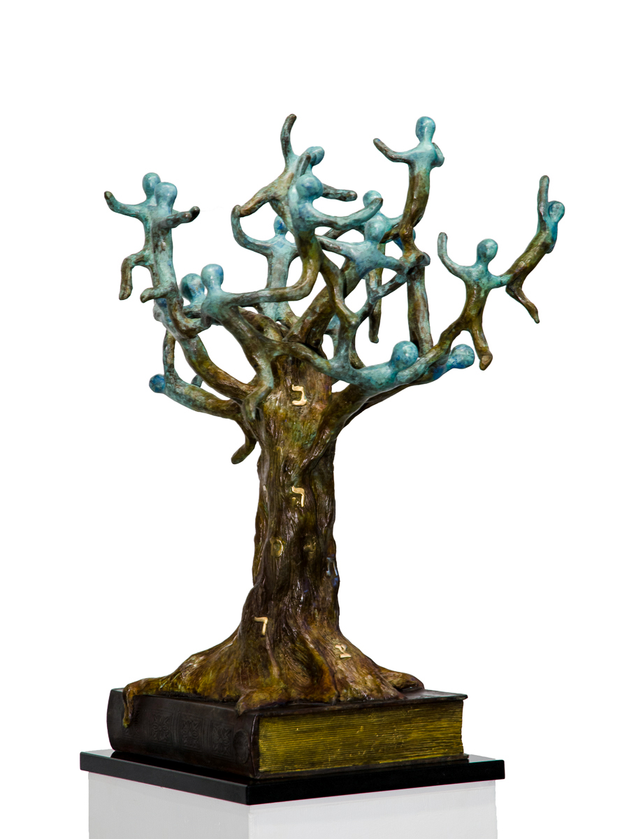 The Tree and the Book, bronze sculpture by Beatriz Gerenstein