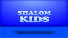 Shalom Kids JBS Children